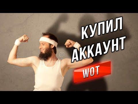 Бинарные опционы казахстана