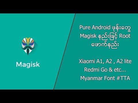 New Update Mi A2-A2 Lite MM Font & FRP Bypass Tool Download