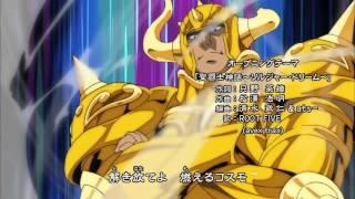 Saint Seiya Soul Of Gold Opening Version Blu Ray