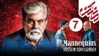 Serial Irani Mankan Part 7