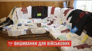 На Тернопільщині школярі передали військовим вишиванки ручної роботи
