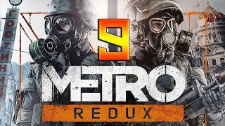 Прохождение Metro 2033 Last Light Redux #9-Венеция.Стриптиз [18+]