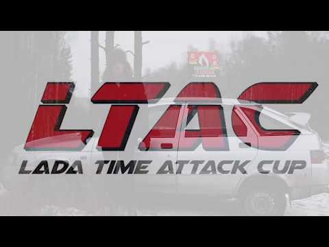 Подготовка ВАЗ-2112 к LTAC'2018