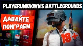 💻 PUBG: Playerunknown