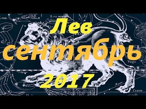 Любовный гороскоп на май близнецы 2017