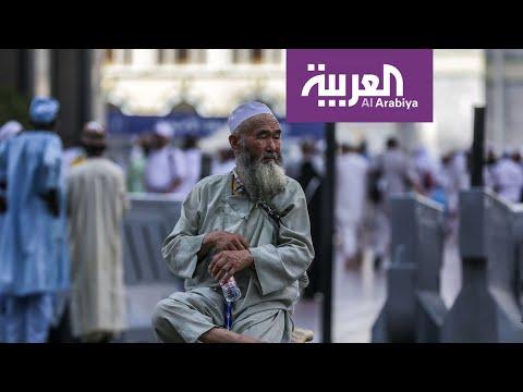 العرب اليوم - شاهد: منظمة الصحة العالمية تشيد بالجهود السعودية الصحية خلال الحج