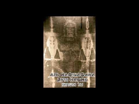 Богородице Дева на арамейском языке Сергей Демин мужской хор