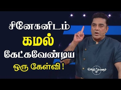 DIG Roopa evidence : Sasikala jail Shopping   Latest Tamil News
