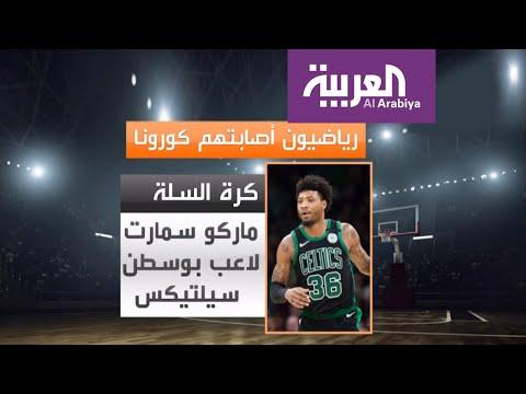 العرب اليوم - شاهد: أبرز المصابين بالـ