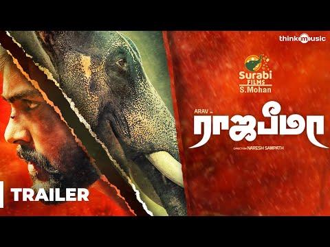 Rajabheema Official Trailer