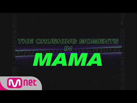 [2019 MAMA] Crushing Moments for FUN!