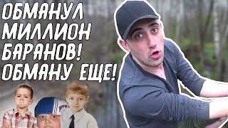 Vitalik Ignatyuk // Постановщик снова в деле (Ч. 3)