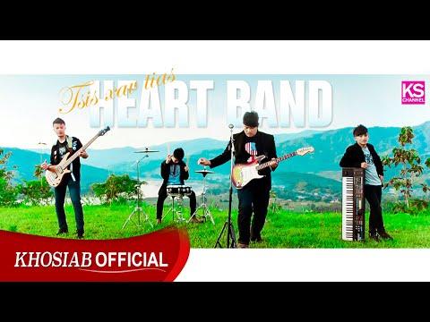 Tsis Xav Tias - Heart (Official Audio) @Khosiab Channel