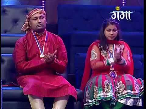 Sa Re Ga Ma Pa Rang Purvaiya Bhojpuri Classical Dadra By AKASH DUBEY