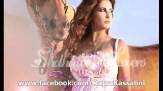Shatha Hassoun شذى حسون وجه ثاني من ألبوم وجه ثاني 2011