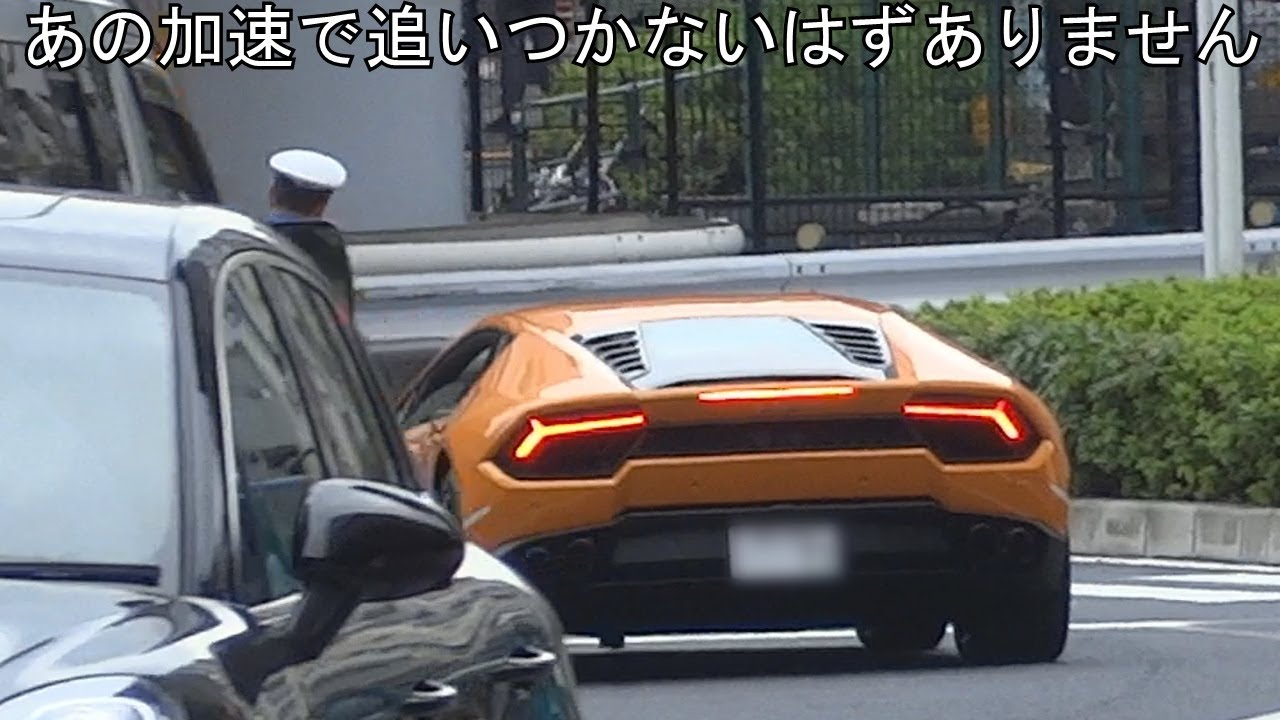 Japanese Police Officer Goes After And Pulls Over A Lamborghini While Riding On A Bicycle