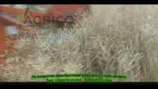 Рапсовый стол на Полесье, ПЗР от компании Агрикомаш ООО - видео