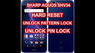 aquos phone docomo x hard reset - मुफ्त ऑनलाइन