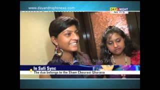 Nooran Sisters perform in Chandigarh