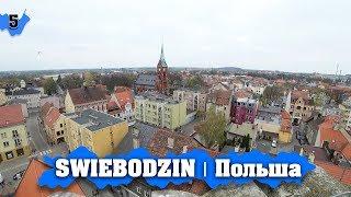 ŚWIEBODZIN | ШОК, самая большая в мире статуя? Польша 2019 путешествие и обзор городов!