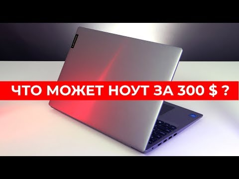 Ноутбук Lenovo IdeaPad S145-15IWL 81MV00B7RE