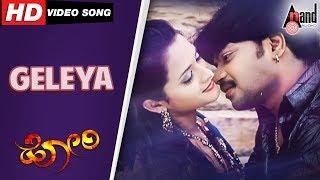 Hoori | Geleya | Kannada Video Song | Vinod Prabhakar
