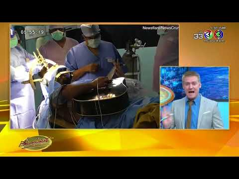ความอ่อนแอการแพทย์แผนจีน
