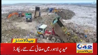LWM Broke All Cleanup Records   5am News Headlines   24 Jul 2021   City42
