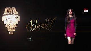 Manzil  Jot Singh Sukhjind Dhillon