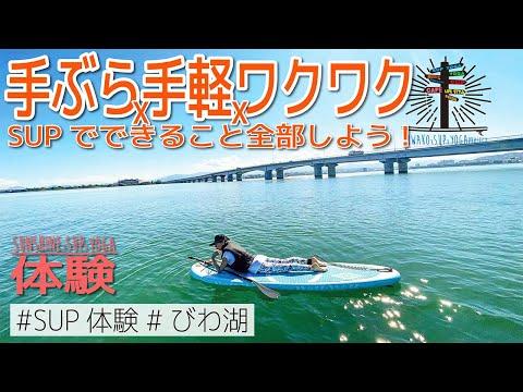 B.S.Y プロジェクト実行委員会