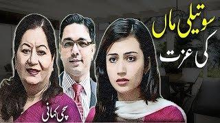 Pregnancy Khatam Karne ka triqa   use ECP tablet For contraception