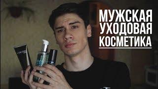 УХОД ЗА КОЖЕЙ И ВОЛОСАМИ // мои средства