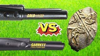 УБИЙЦА БРЕНДОВЫХ ПИНПОИНТЕРОВ за 3300р! Gold Hunter vs Garrett Pro-Pointer. Тест на чешую!