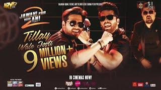 Tillay Wale Jooti - Jawani Phir Nahi Ani - 2 - ARY Films