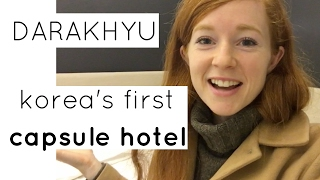 Staying at Korea's First Capsule Hotel | Darakhyu (다락휴) @ Seoul's Incheon Airport