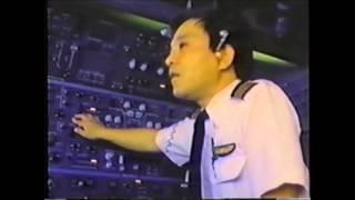 JAL日本航空JAL操縦室JETstream日航B-747コクピットCOCKPITコックピット.wmv
