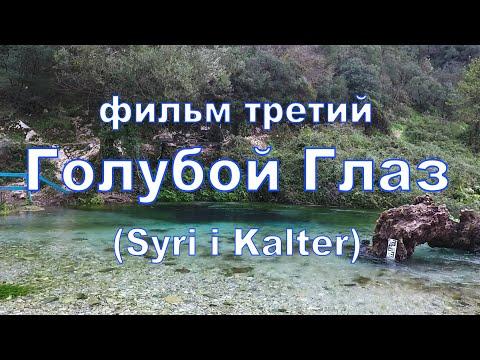 Фото Тревел (путешествия) познавательные и интересные видео
