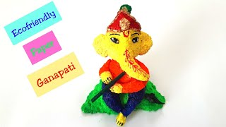 How to make Ecofriendly paper Ganpati/Ganesha Idol || Ganesh Chaturthi 2020