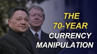 China Economy |  What's Behind the 70-Years' China Currency Exchange Rate