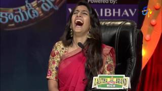 Jabardasth | 13th July 2017 | Latest Promo