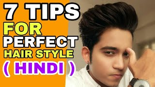 Silky amp; A for How Week To Naturally Hair In Mens Soft Make Boys p1wfBqX