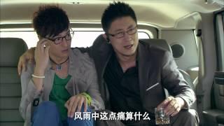 [都市愛情爆笑偶像劇] 愛情公寓三 第17集