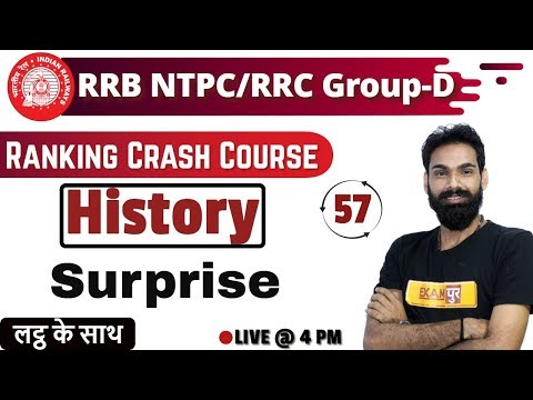 Class-57 RRB NTPC/RRC Group-D Ranking Crash Course History By Sachin Sir Surprise