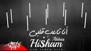 مازيكا Hisham Abbas - Ana Ta3eb Albi | Lyrics Video 2019 | هشام عباس - انا تاعب قلبى تحميل MP3