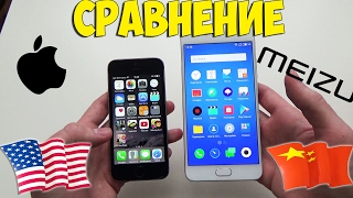iPhone 5S vs Meizu M5 Note - ЧТО ЛУЧШЕ?