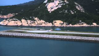 preview picture of video '馬祖之旅-Day3 機場跑道 飛機起飛 1'