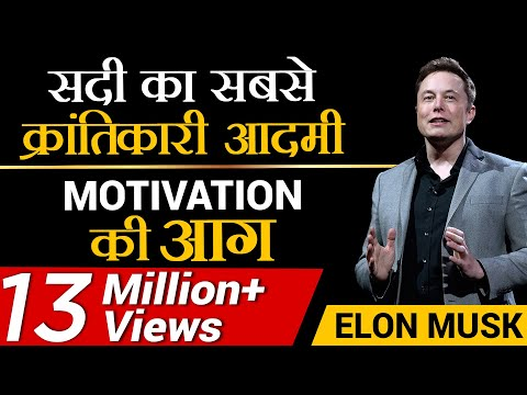 Elon Musk | सदी का सबसे क्रांतिकारी आदमी | Case Study | Dr Vivek Bindra