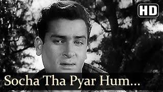 Socha Tha Pyar - Shammi Kapoor - Mukesh - Bluff Master