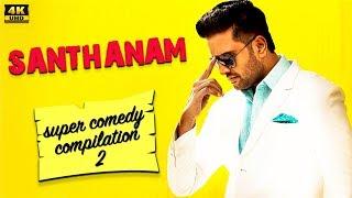 Santhanam | Super Comedy Compilation 2 | Santhanam Super Hit Movies | 4K (English Subtitles)