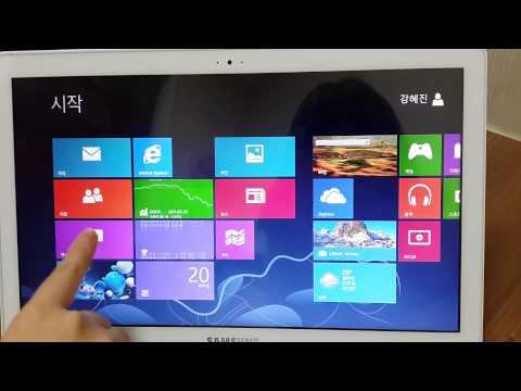 Samsung ATIV Book9 Lite Touch screen
